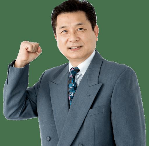 代表弁護士 田中 太郎